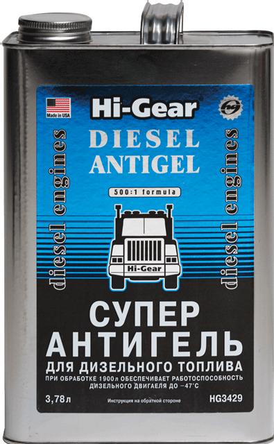 Суперантигель для дизтоплива Hi-Gear (на 1900 л), 3,78 л