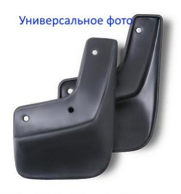 Брызговики Mazda 3 hb/sd (13-) / передние, кт. 2 шт
