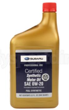 Масло моторное синтетическое 0W-20, 0.946L, SUBARU, SOA427V1310